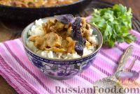 Фото к рецепту: Куриные желудки по-тайски