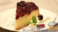 Фото к рецепту: Клюквенный пирог из бисквитного теста