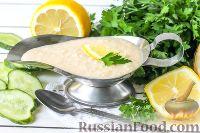 Фото к рецепту: Тарамосалата (закуска из копченой икры трески)