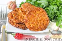 Фото к рецепту: Оладьи из цветной капусты, запеченные в духовке