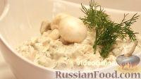 """Фото к рецепту: Салат """"Королевский"""" с курицей, грибами и ананасами"""