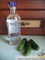 Фото приготовления рецепта: Водка огуречная «2 в 1» - шаг №1