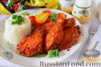 Фото к рецепту: Куриные окорочка по-индийски