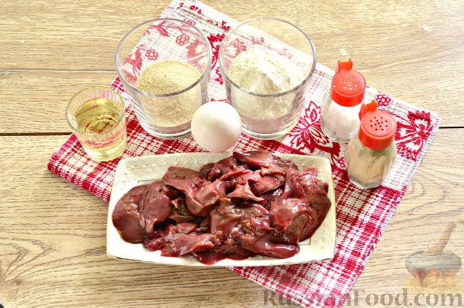 Фото приготовления рецепта: Скумбрия, запечённая с морковью и луком (в рукаве) - шаг №9