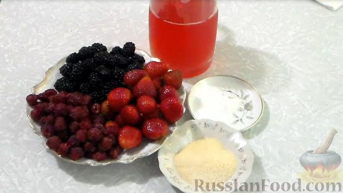 Фото приготовления рецепта: Желейный торт с ягодами - шаг №1