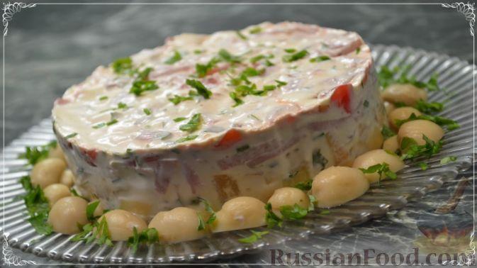 Фото приготовления рецепта: Салат «Пестрый» с необычным соусом - шаг №10