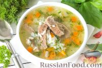Фото к рецепту: Суп с говядиной и рисом