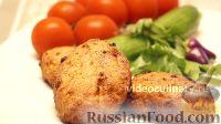 Фото к рецепту: Котлеты из рыбы, запеченные в духовке