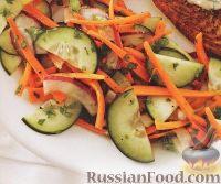 Фото к рецепту: Салат из огурцов и моркови