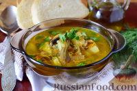 Фото к рецепту: Суп с морской капустой и грибами