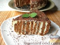 """Фото к рецепту: """"Полосатый"""" торт(без выпечки)"""