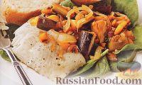 Фото к рецепту: Палтус с баклажанами