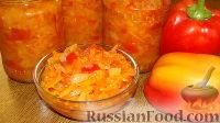 Фото к рецепту: Овощной салат на зиму