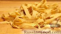 Фото к рецепту: Домашняя лапша на желтках