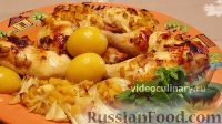 Фото к рецепту: Курица в персиковой глазури