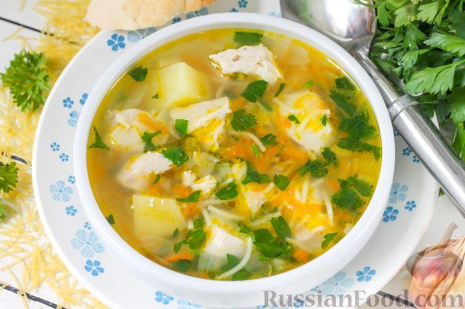 Суп из курицы простой и вкусный рецепт 2