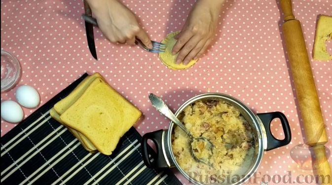 Фото приготовления рецепта: Морковный суп-пюре с яблоками и моцареллой - шаг №8