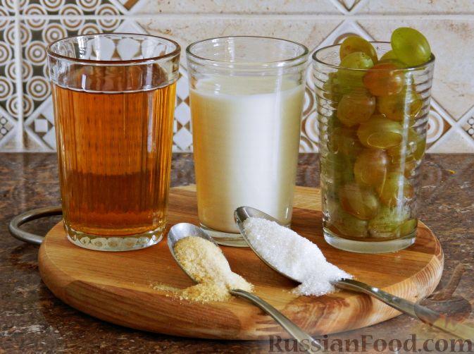 Фото приготовления рецепта: Виноградно-йогуртовое желе - шаг №1