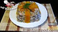 Фото к рецепту: Мясной салат по-грузински