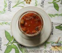Фото к рецепту: Салат из бaклaжaнов «Пальчики оближешь» (на зиму)