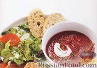 Фото к рецепту: Суп-пюре из свеклы, с салатом из овощей и сыра