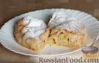 Фото к рецепту: Классический штрудель с яблоками