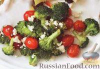 Фото к рецепту: Брокколи с помидорами черри и фетой