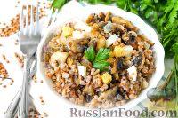 """Фото к рецепту: Гречневая каша """"Сименуха"""" с грибами и яйцами"""