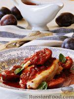 Фото к рецепту: Индейка под сливовым соусом