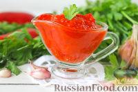 Фото к рецепту: Соус из болгарского перца