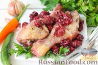 Фото к рецепту: Куриные голени в вишневом соусе