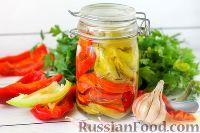 Фото к рецепту: Вяленый болгарский перец