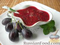 Фото к рецепту: Домашний соус ткемали