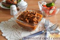 Фото к рецепту: Перкельт из телятины