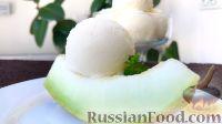 Фото к рецепту: Мороженое из дыни
