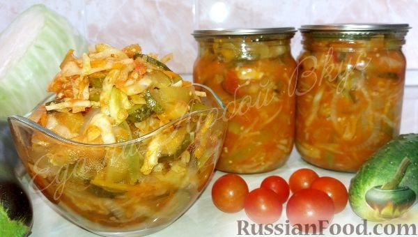 Фото приготовления рецепта: Овощной салат «Осенний» (на зиму) - шаг №6