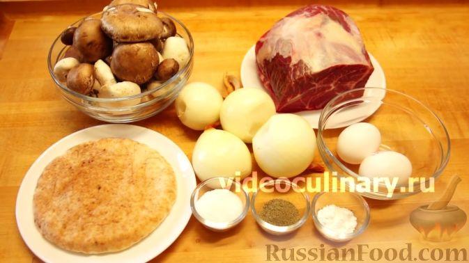 Фото приготовления рецепта: Щи из квашеной капусты с беконом, грибами и томатной пастой - шаг №12