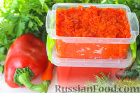 Фото к рецепту: Паста из болгарского перца (на зиму)
