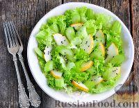Фото к рецепту: Салат с сельдереем и грушей