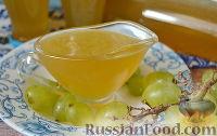 Фото к рецепту: Виноградный сироп