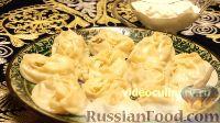 Фото к рецепту: Манты с мясом и картофелем