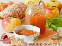 Фото к рецепту: Яблочный джем с апельсином и имбирем