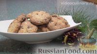 Фото к рецепту: Миндально-шоколадное печенье