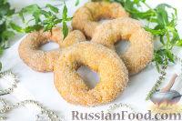 """Фото к рецепту: Песочное печенье """"Торчетти"""""""