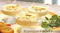 Фото к рецепту: Парфе (мороженое с халвой)