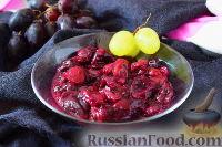 Фото к рецепту: Виноградный чатни