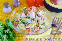 Фото к рецепту: Салат с курицей и авокадо