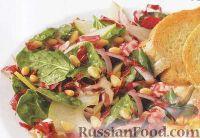 Фото к рецепту: Салат с грушей и шпинатом