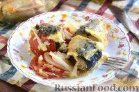 Фото к рецепту: Скумбрия, запечённая с овощами