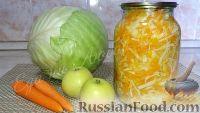 Фото к рецепту: Салат из капусты с яблоком (на зиму)
